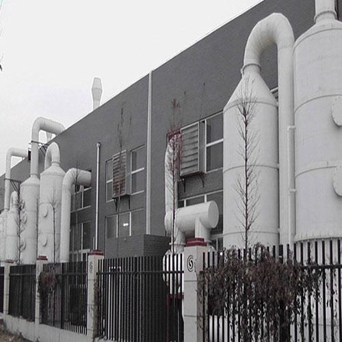 鞋厂废气处理