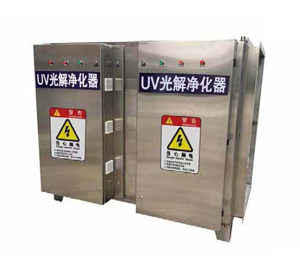 UV光催化